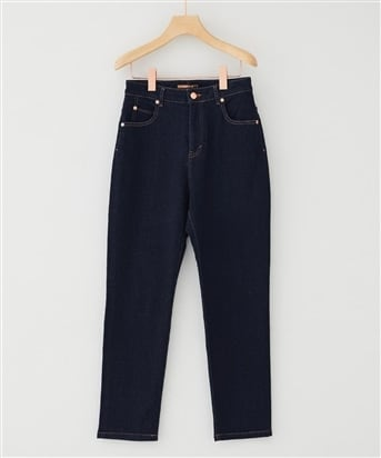 PUBLIC DENIM TAPERED