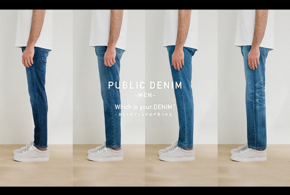 PUBLIC DENIM -MEN-