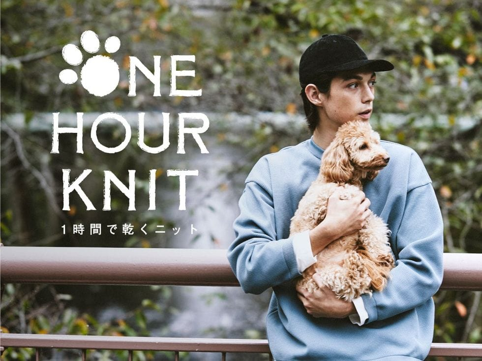 ONE HOUR KNIT